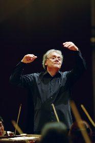 アレクサンドル・ラザレフ(指揮) 日本フィルハーモニー交響楽団「ショスタコの次はグラズノフ!」