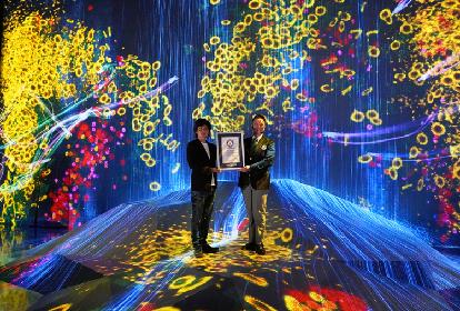 『チームラボボーダレス』が開館以来初のリニューアル 来館者数ギネス世界記録(TM)に認定の栄誉も