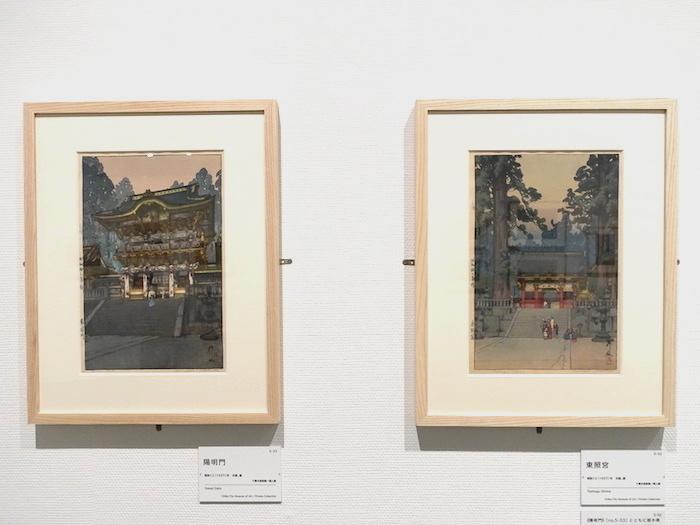 左から《陽明門》昭和12年 千葉市美術館/個人、《東照宮》昭和12年 千葉市美術館/個人