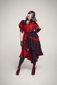 篠崎愛がウェイトレス姿で災難に メジャーデビューシングル「口の悪い女」のMVを期間限定でフル公開