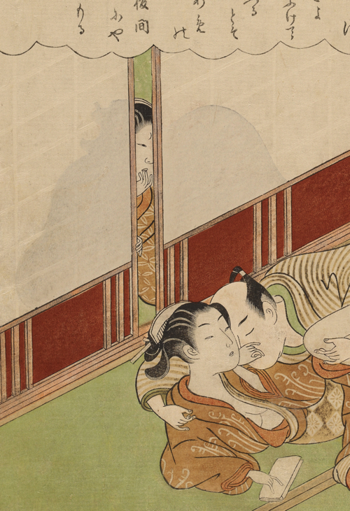 鈴木春信 「風流座敷八景」(部分) 国際日本文化研究センター