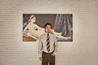 堀込泰行ソロ1stアルバムのアートワークに名画「グランド・オダリスク」 インストアイベント&レコ発ワンマン開催も発表