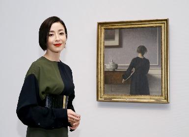 """宮沢りえに訊く美術展『ハマスホイとデンマーク絵画』の見どころと、""""ヒュゲ""""な時間 ~音声ガイド・インタビュー~"""