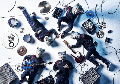 MAN WITH A MISSION、製造記念日の2月9日(ニクの日)に新アー写を解禁
