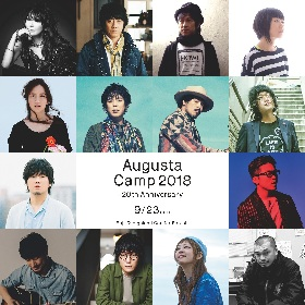 20周年のAugusta Camp、9月に開催決定 福耳のリリース情報も