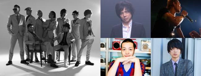 (左上から時計回り)東京スカパラダイスオーケストラ、 宮本浩次、 TOSHI-LOW、 斎藤宏介、 峯田和伸
