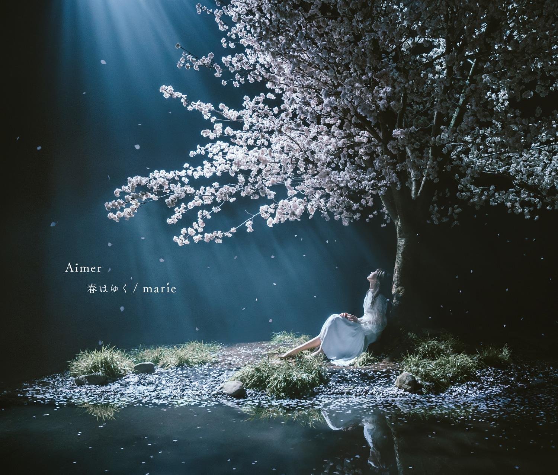 Aimer 「春はゆく / marie」通常盤