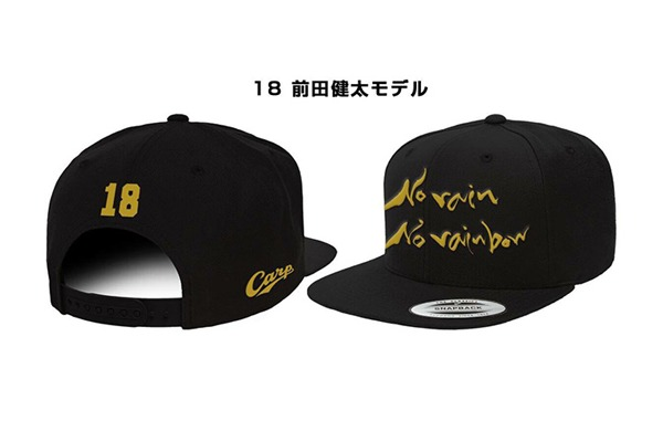 勝ちグセ。CAP ~エースの系譜~ 前田健太 7,344円(税込)