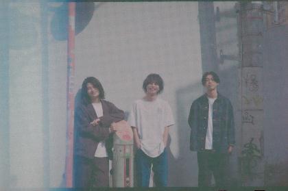 Maki、1st E.P『creep』を7月リリース 初のZepp Divercity公演も決定