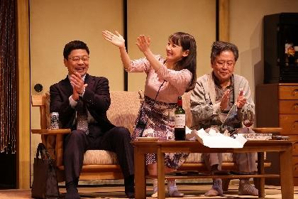 三宅弘城、吉岡里帆ら出演の舞台『白昼夢』がTV初放送 菊田一夫演劇賞・大賞を受賞した風間杜夫よりメッセージが到着