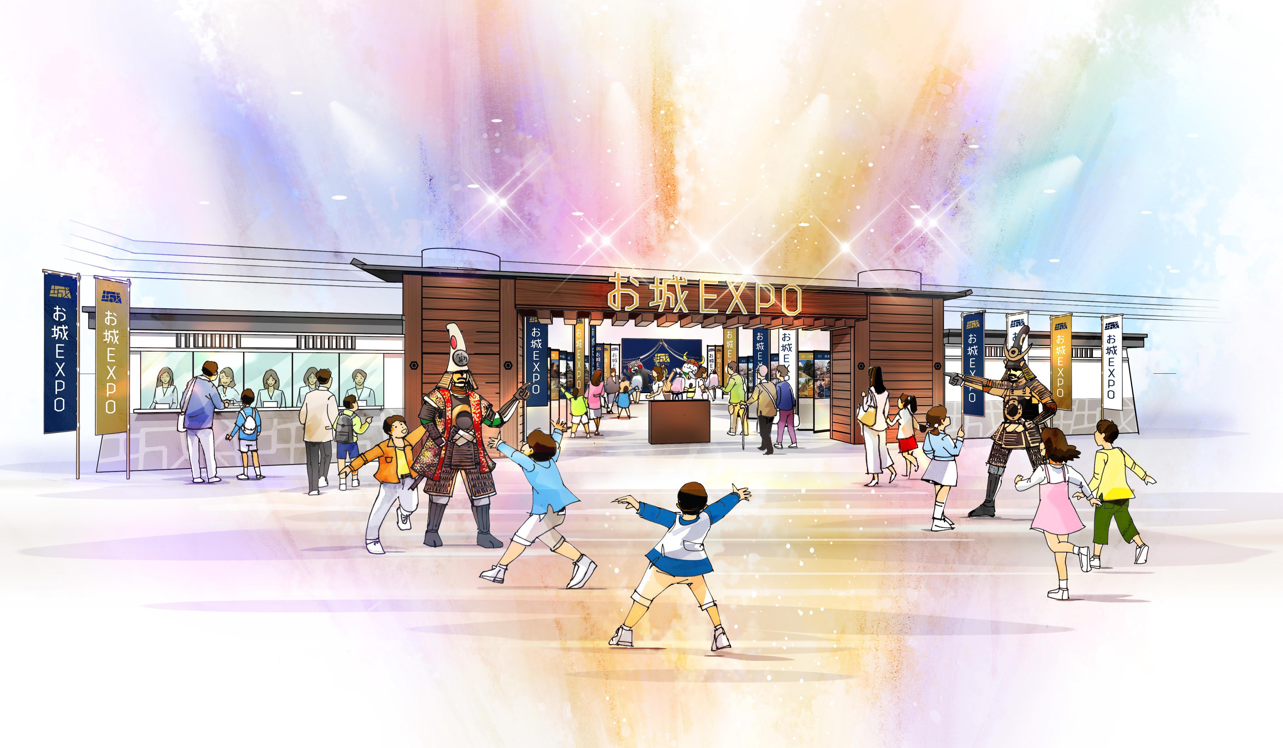 『お城EXPO 2016』イメージ