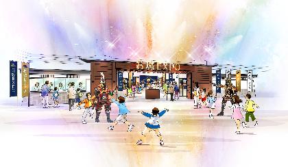 集え城好き!『お城EXPO 2016』トークショーに春風亭昇太も参加