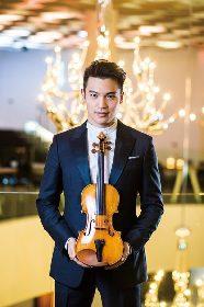 レイ・チェン 無伴奏ヴァイオリン・リサイタル 若き名手が再びバッハに挑む