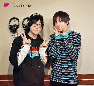 寺島拓篤&蒼井翔太、TOKYO FMで互いの番組にゲスト出演!番組を越えたコラボが実現
