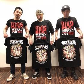 10-FEET、『京都大作戦』ライブ映像作品の完全生産限定盤に付属するTシャツを「着てみた」画像が公開に