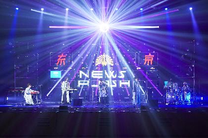 東京事変が多彩な演出や衣装、卓越した演奏で魅せた無観客配信ライブの全貌