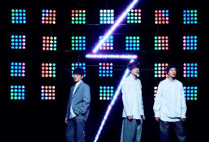 フジファブリック、3カ月連続配信限定リリース企画の第2弾シングル「1/365」を5月23日にリリース