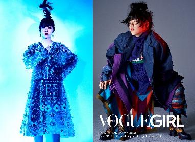 あいみょん 『VOGUE GIRL』初登場で旬の東京ブランドをクールに着こなす