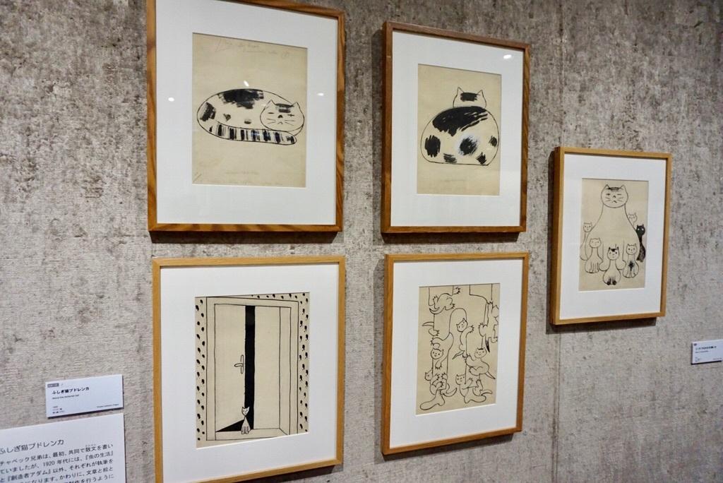 ヨゼフ・チャペック (左上)《ふしぎ猫プドレンカ》 1929年 インク/紙 29.7×22.0cm 個人蔵、プラハ