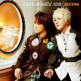 access、新シングル「Knock beautiful smile」のMV&ジャケットを一挙解禁