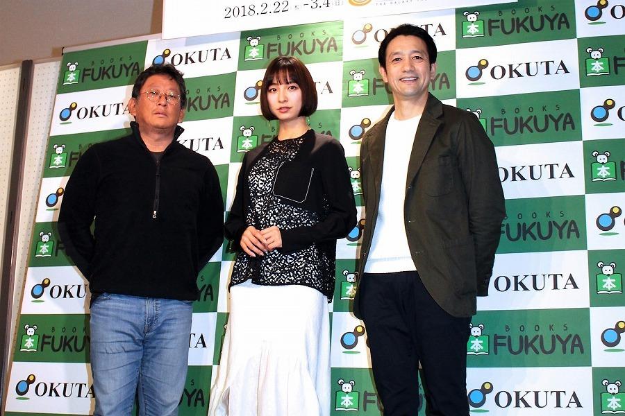 (左から)秦建日子、篠田麻里子、飯田基祐