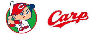 カープがオープン戦のスケジュールを発表! ホーム初戦は3/5のジャイアンツ戦