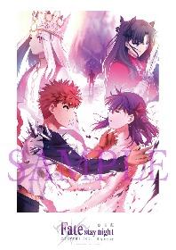 劇場版「Fate/stay night [Heaven's Feel]」Ⅲ.spring song 第8週目来場者特典内容は「須藤友徳描き下ろしA4記念ボード」