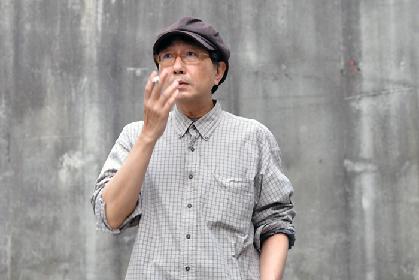 熊本で雨傘屋『 夏の夜の夢 』を演出する天野天街( 少年王者舘 )に独占インタビュー