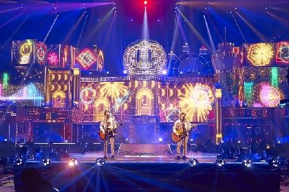 ゆず、オンラインライブで新曲『NATSUMONOGATARI』を初披露  6月2日に配信リリースが決定