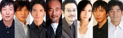 竹中直人と倉持裕による演劇ユニット「直人と倉持の会」の第2弾公演が決定、出演者には大空祐飛も