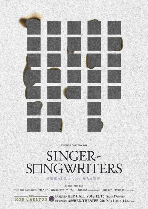 THE ROB CARLTON 16F『SINGER-SONGWRITERS』公演チラシ。
