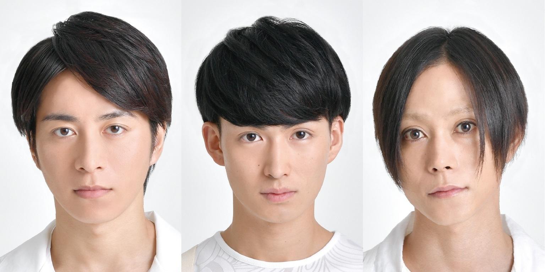 (左から)村井良大、松田凌、玉城裕規
