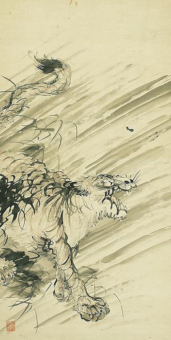 林十江 『虎独風直図』 紙本 淡彩 松下英麿箱書 板橋区立美術館「林十江展」所載 本紙130×66cm、全体222×85cm