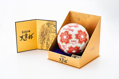 「決勝限定公式球(特別化粧箱入り)」