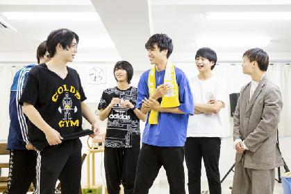若手俳優ユニット・SUNPLUSが男子校の寮を舞台に本格的な会話劇に挑む~第1回公演『SUMMER BAZAAR』稽古場レポート
