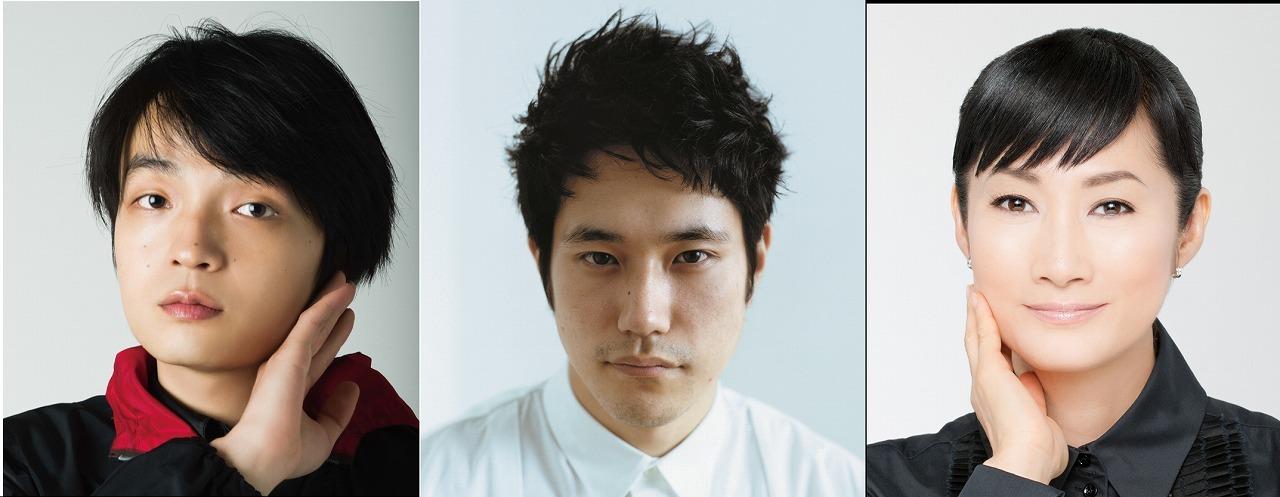 (左から)岡山天音、松山ケンイチ、余 貴美子