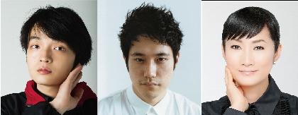 松山ケンイチ、岡山天音、余 貴美子ら出演 返還直前の沖縄に生きる人々を描く、舞台『HANA』の上演が決定