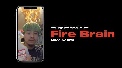 Kroi、「Fire Brain」のMusic Video公開、MVの世界観を再現する「頭が燃える」フェイスフィルターも開発