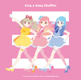 TVアニメ『アイカツオンパレード!』コラボ楽曲や挿入歌を収録したアルバムが国内外各社サービスにて配信開始!