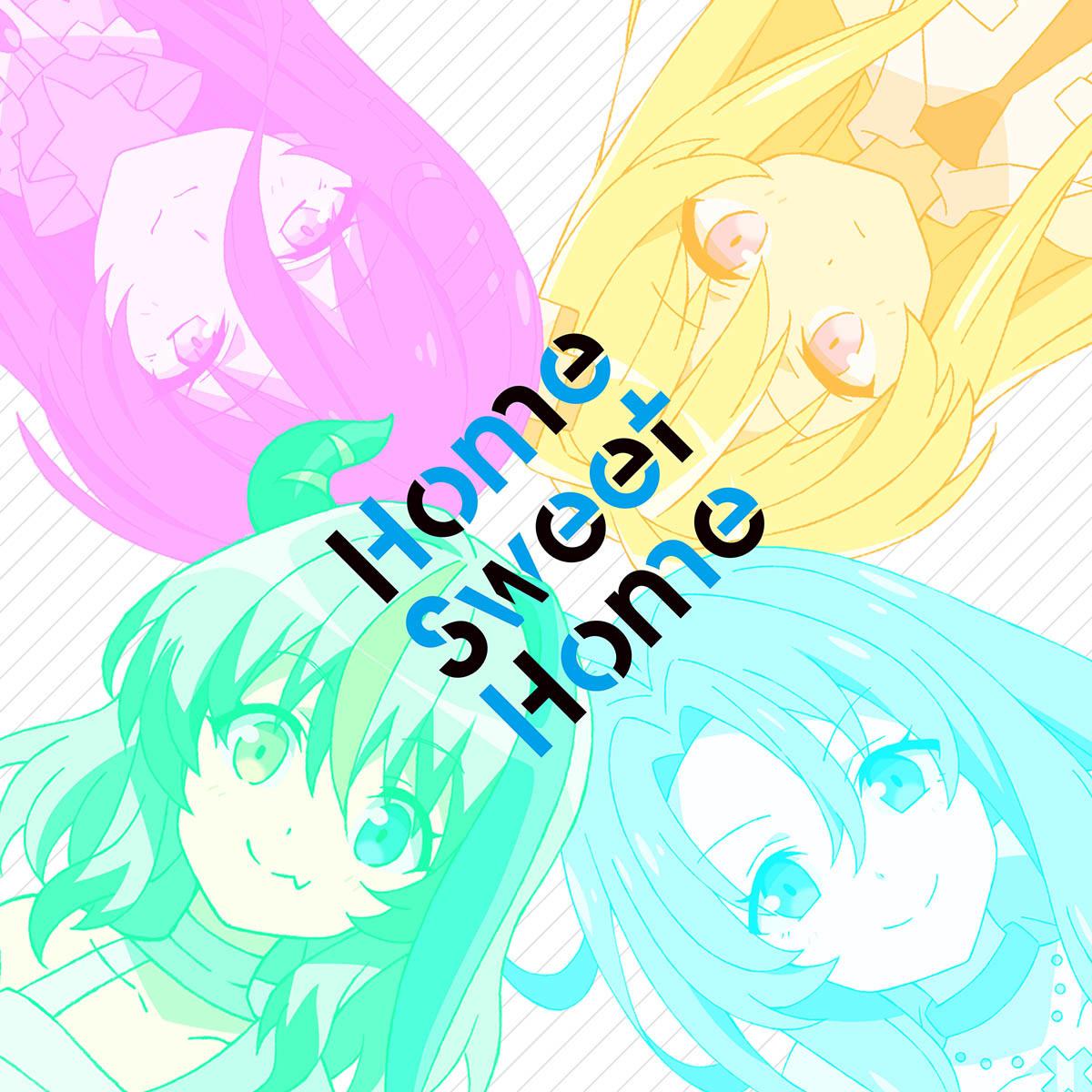 『戦闘員、派遣します!』エンディング・テーマ「Home Sweet Home」ジャケット (C)2021 暁なつめ, カカオ・ランタン/KADOKAWA/「戦闘員、派遣します!」製作委員会