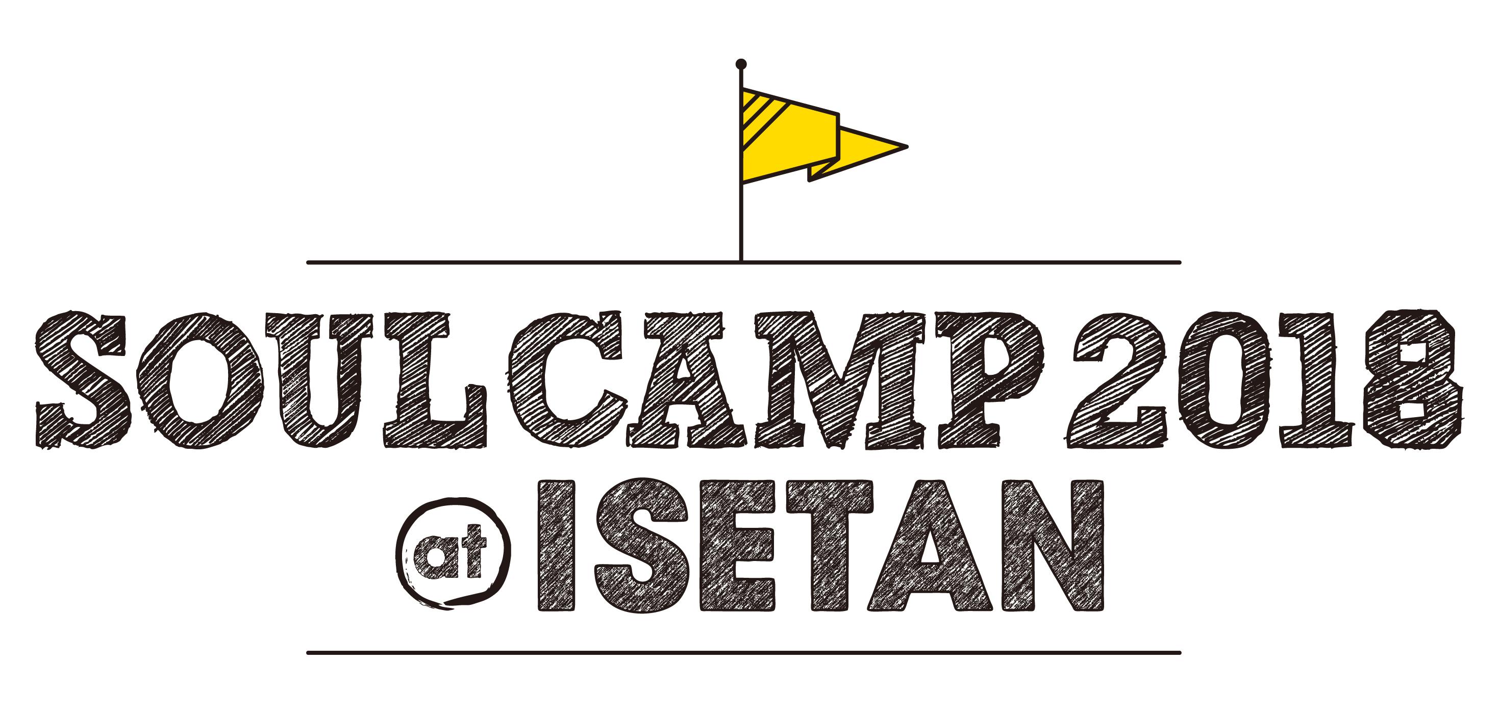 『SOUL CAMP 2018 @ISETAN』