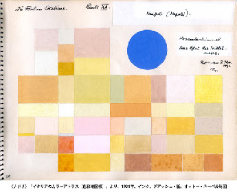『色彩の画家 オットー・ネーベル展』、京都文化博物館にてまもなく開催