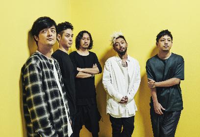 ORANGE RANGE、新曲「Ryukyu Wind」のMVをLINE LIVEで初公開