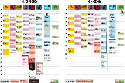 ARABAKI ROCK FEST.17のタイムテーブル判明 第5弾アーティスト&バクホン松田の公開生放送も