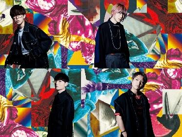 BLUE ENCOUNT、新曲「囮囚」デジタルリリースが7/17に決定 Lyric Short Videoも公開