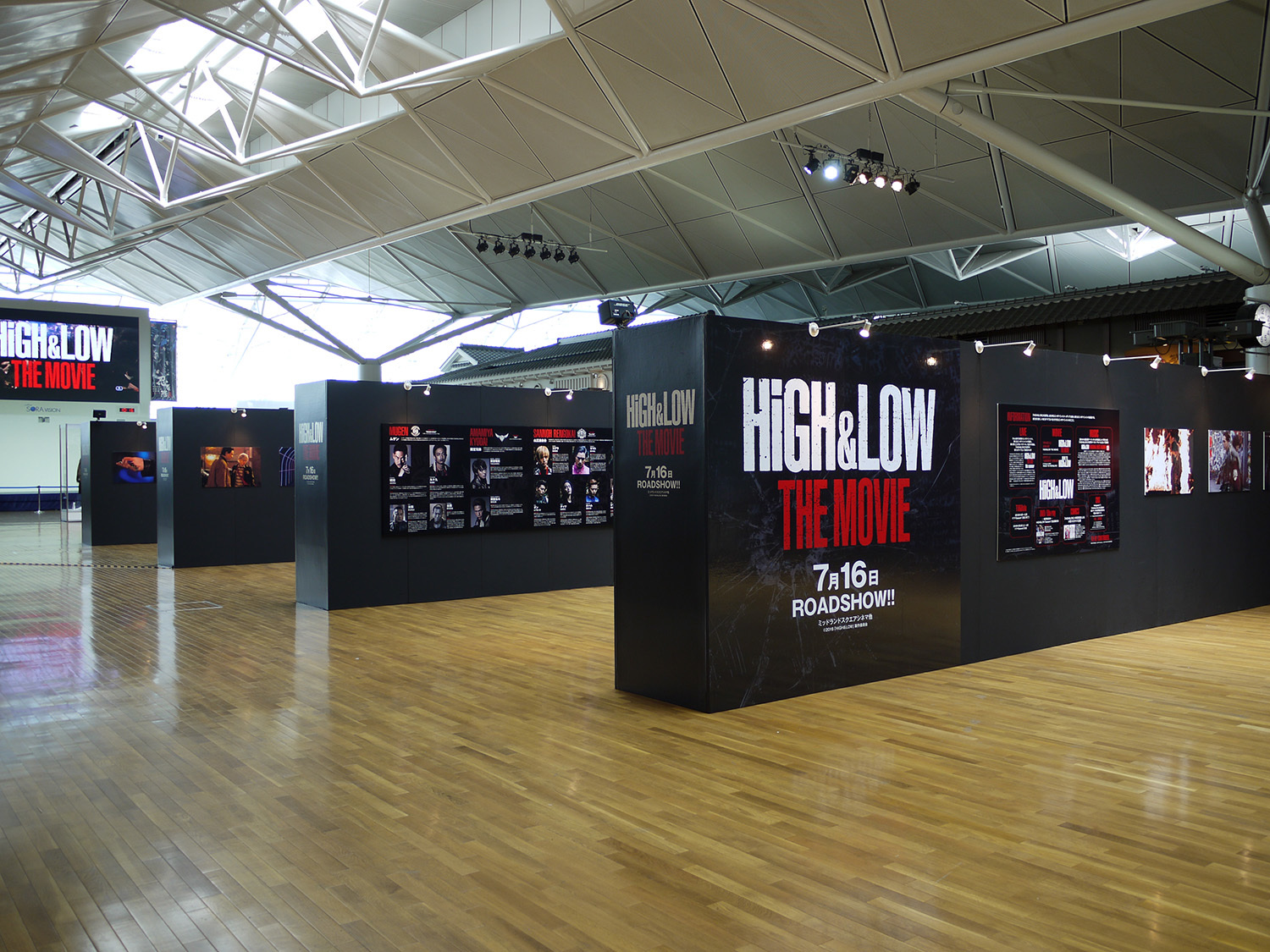 『HiGH&LOW THE MOVIE』 パネル展