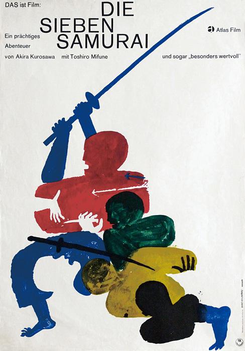 『七人の侍』 ポスター:ハンス・ヒルマン 1962年 ドイツ映画研究所所蔵