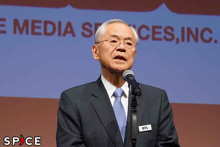 阿部豊太郎 丸美屋食品工業株式会社 代表取締役社長