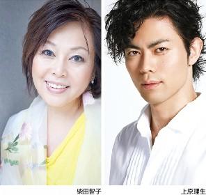 柴田智子プロデュース アメリカンシアターシリーズ Vol.1 DECEMBER SONGS