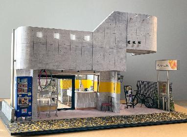 「劇場にコーヒースタンドを設置して演劇⽀援も」シアター⾵姿花伝で「コーヒースタンドプロジェクト」企画